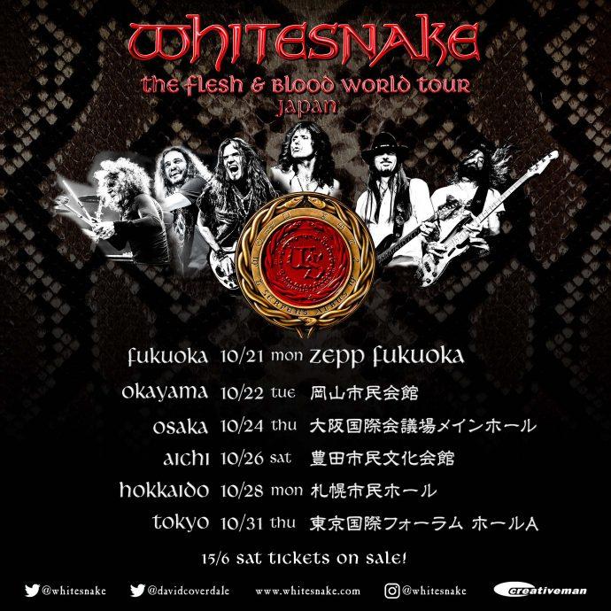 Whitesnake Japan 2019